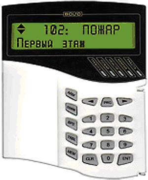 Системы сигнализаций пульты управления и приборы приемно контрольные